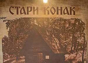 Restoran Stari Konak