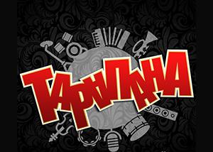 Kafana Tarapana